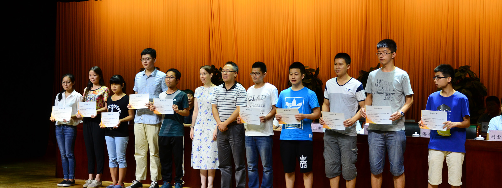INVISTA Scholarship, Talent Forum at South China University of Technology cultivates local talent